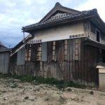 長野県の公費解体制度について