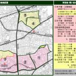 世田谷区内の不燃化特区にお住まいの方必見! 解体費用の補助金が出ます